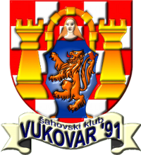 skvu91_logo-200x219