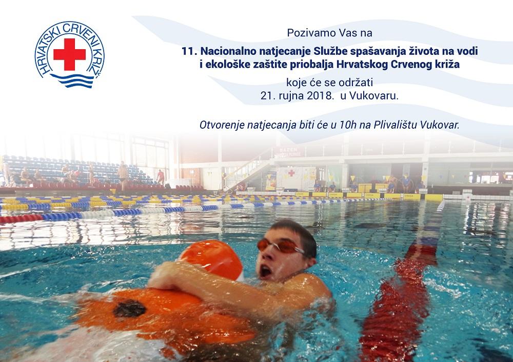 pozivnica-natjecanje-vukovar-2018